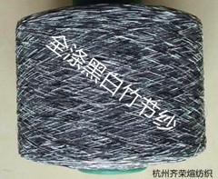 全涤黑白竹节纱,客户王总的专属产品