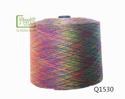 Q1530  150D/48F段染纱线
