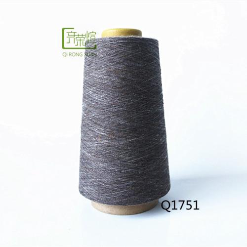 Q1751 AB竹节纱32S