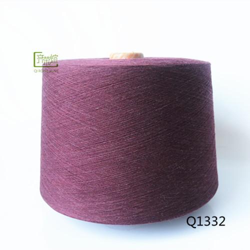 Q1332 C32S色纺纱