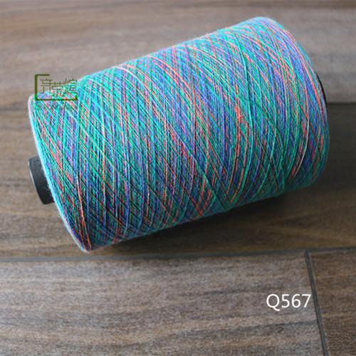 Q567 C26S段染纱