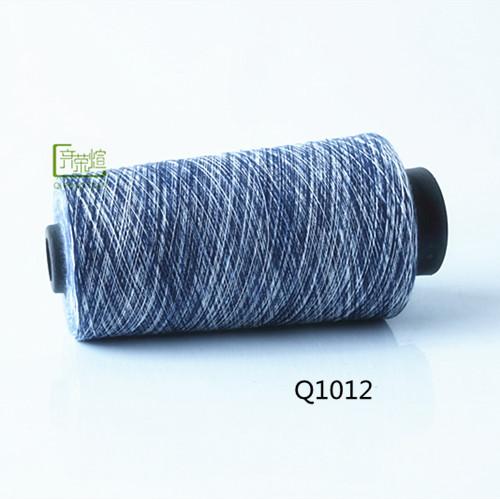 Q1112 T30S竹节段染纱