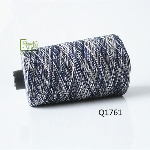 Q1761 C21S竹节段染纱