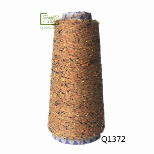 Q1372 全涤彩点纱