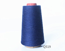 Q519  TR银丝纱,32支