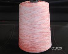 Q1020  150D/48F段染纱线