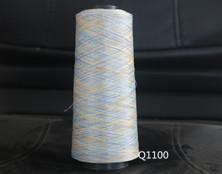 Q1100  150D/48F段染纱线