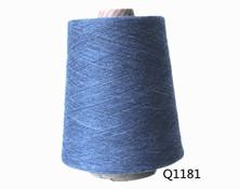 Q1181 AB竹节纱32S