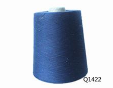 Q1422 TCR彩丝纱32S