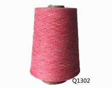 Q1302 全棉AB纱21S
