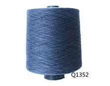 T30S竹节段染纱