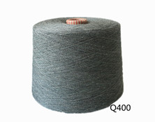 Q400 AB竹节纱 TCR